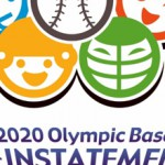 Baseball is trying to be re-instated into the Olympics starting in 2020